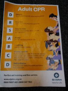CPR(心肺蘇生法)の方法