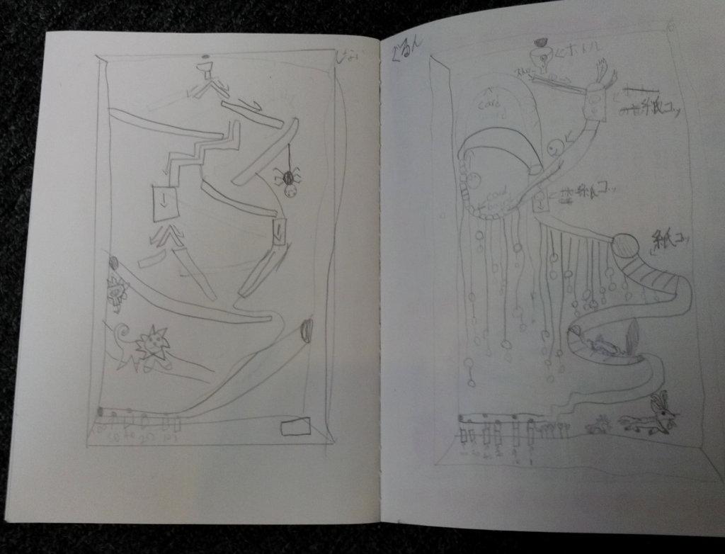 マーブルラン設計図