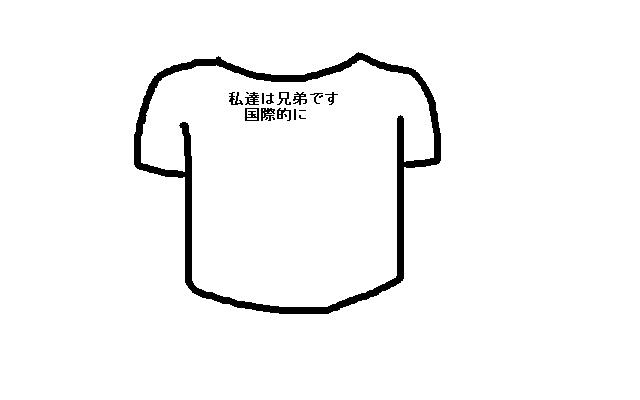 Tシャツ後